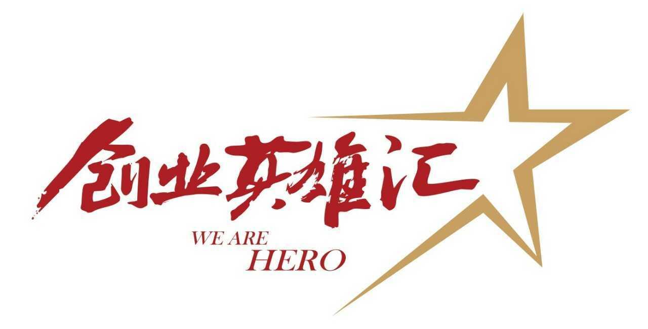 "CCTV《创业英雄汇》本周五晚播出""获客大师"""