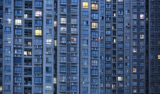 城市维护建设税法征求意见_土地增值税法初稿征求意见结束 税率成焦点
