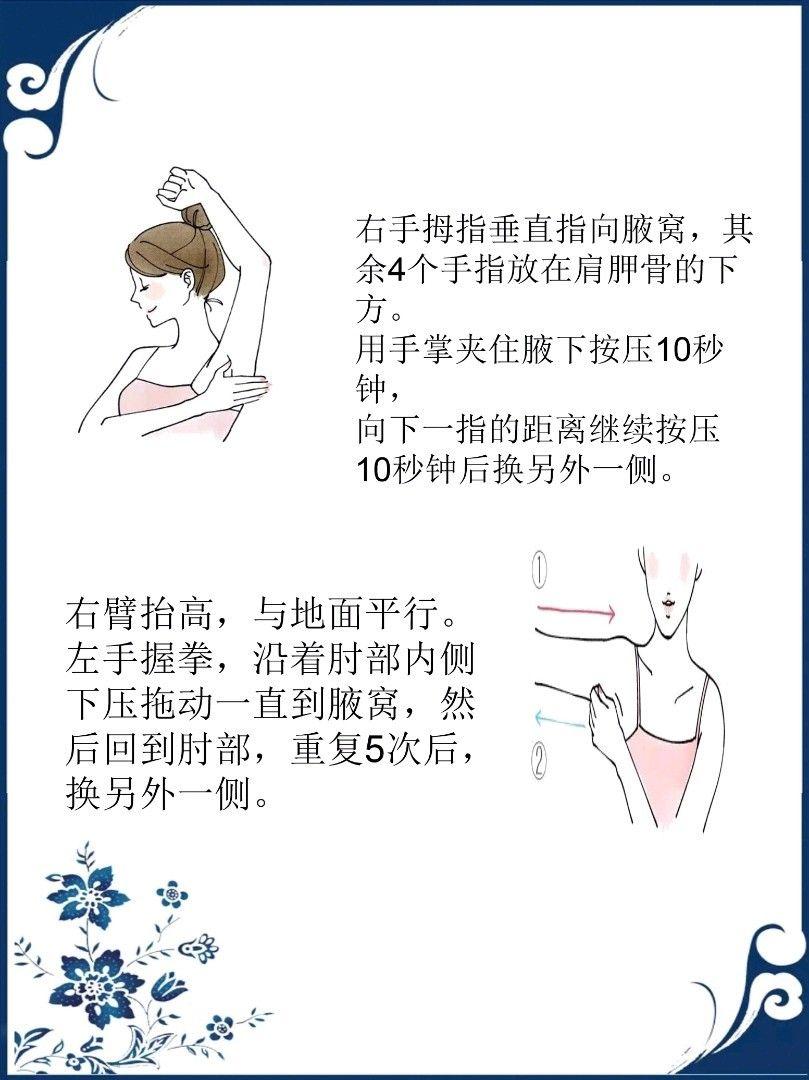 副乳疼吗_每天几个穴位,按走乳腺增生,疼痛硬块副乳
