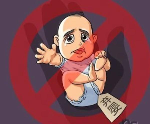 高某已涉嫌犯罪,我国刑法规定,遗弃婴儿情节恶劣的,处五年以下有期图片