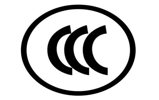 3c认证办理流程,3c认证周期要多久?