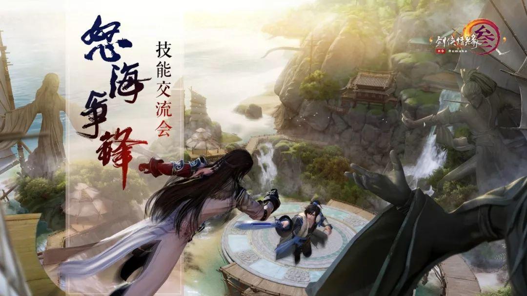 """BOSS长相使我疯狂……""""怒海争锋""""三大全新秘境公布!"""