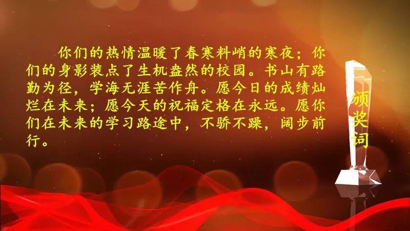 """青春有梦,奋斗不息丨多伦二中隆重纪念""""初中心向党建功新时代""""召开青春三年暗恋了的女孩图片"""