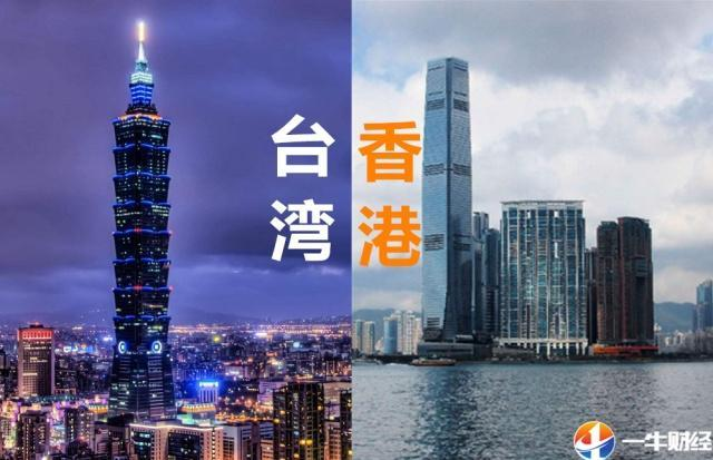 香港gdp与新加坡gdp对比_对比与调和