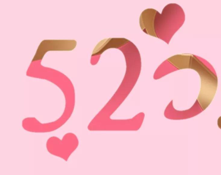 520|十年相伴营销路
