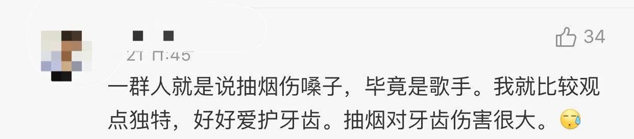18岁王源抽烟姿势娴熟!粉丝大面积脱粉,队友千玺还是禁烟大使 作者: 来源:不八卦会死星人