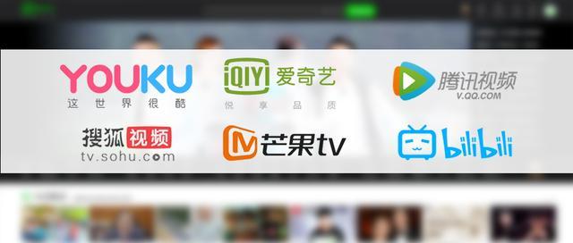"""VIP会员即将破亿仍难盈利,678彩票视频平台如何""""开源节流""""?"""