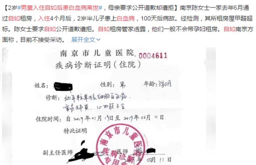 http://www.beaconitnl.com/jiankang/229428.html