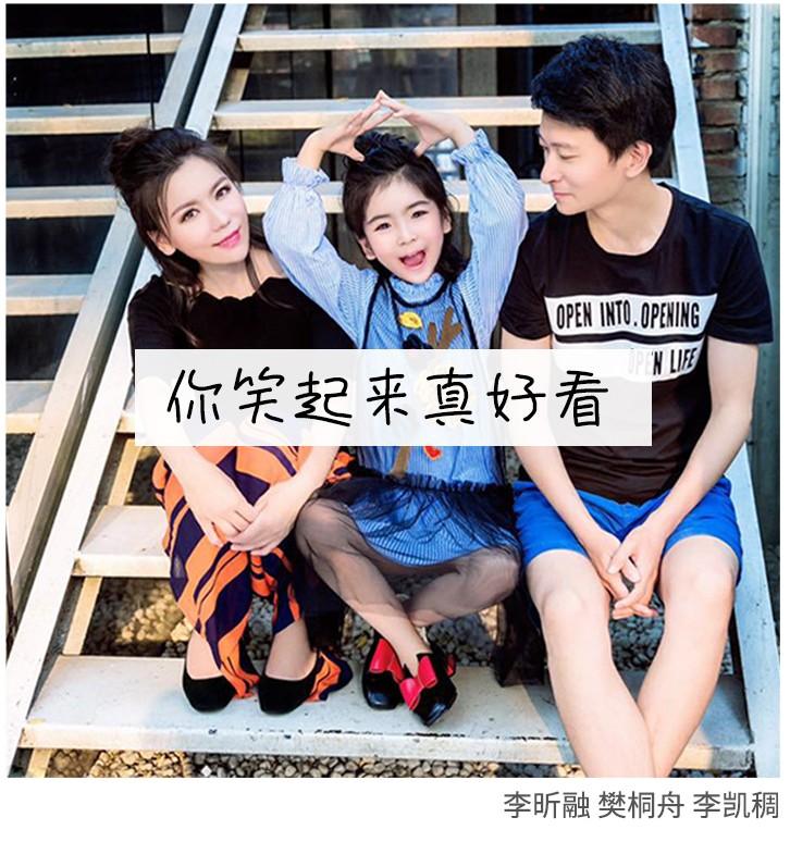 李昕融&樊桐舟&李凯稠《你笑起来真好看》持续霸榜
