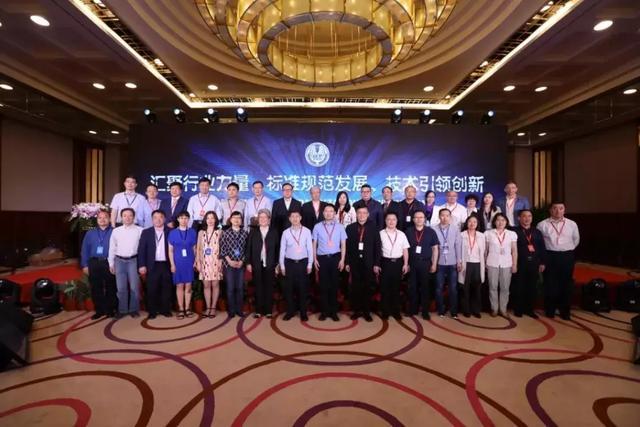 产业助推中国标准 标准成就中国梦想