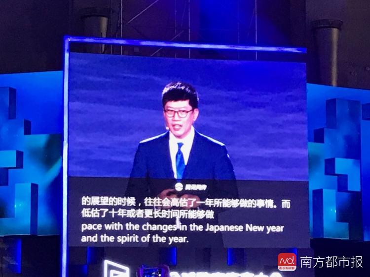 薛兆丰:人工智能战胜人类的想法太乐观也太悲观