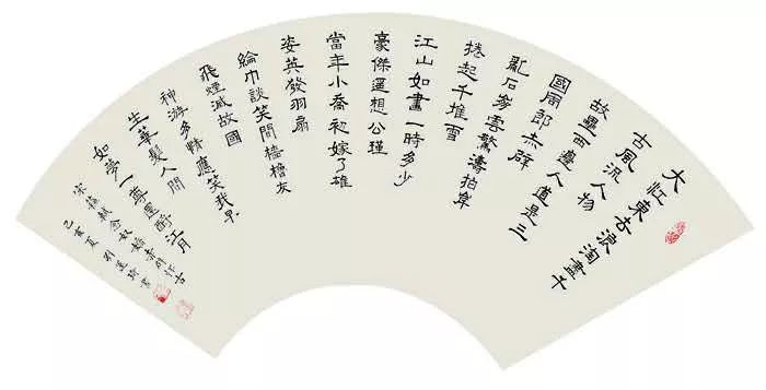 高级书法师刘运琦应邀参加 大美中国 共筑辉煌庆祝建国70周年诗书画名家作品展
