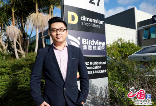 新西兰博德威留学Birdview NZ