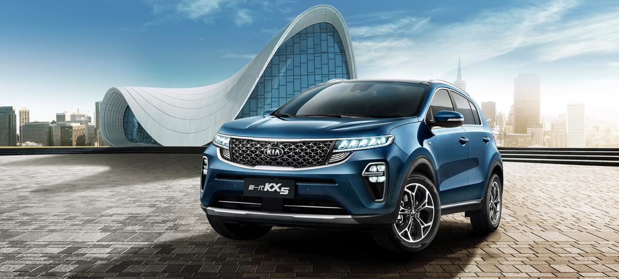 科技驱动未来,新一代KX5四驱车型即将诚意上市