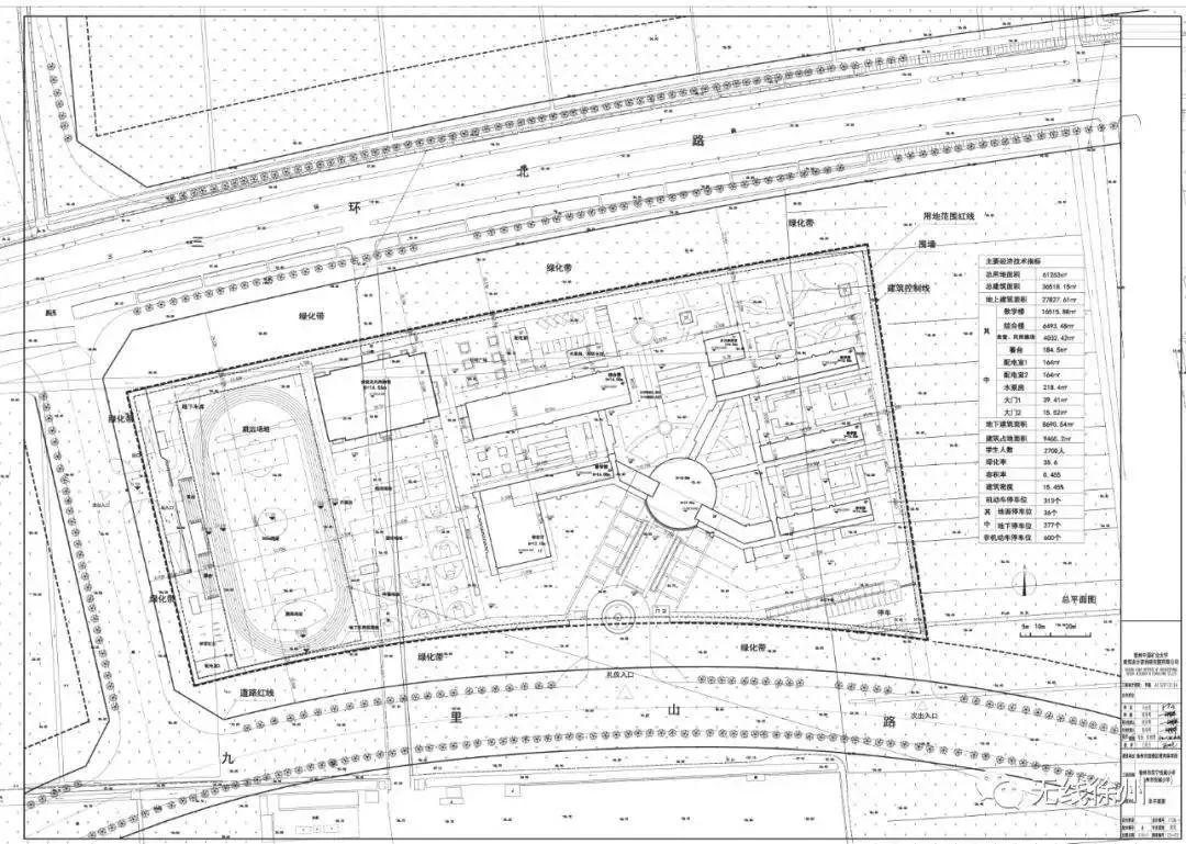 苏宁悦城小学平面图