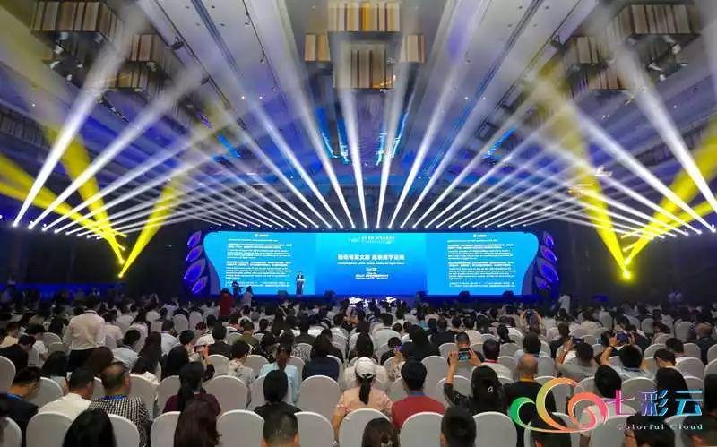 2019云南国际智慧旅游大会   省长用手机全程推介这个…