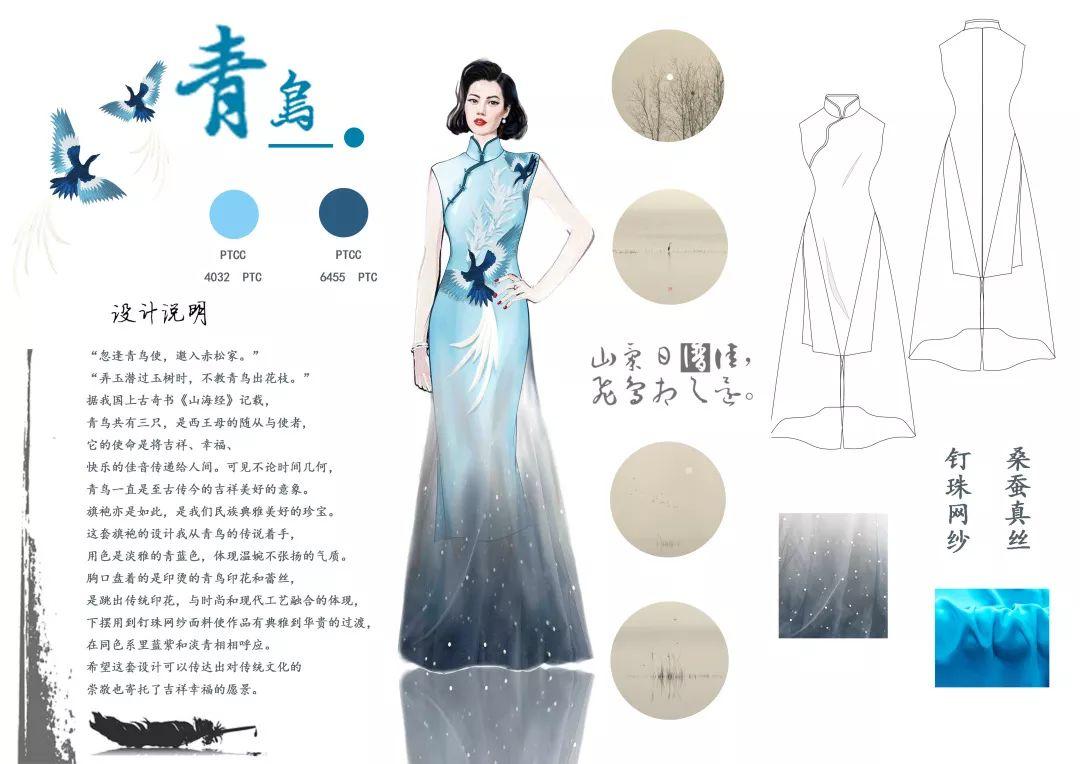 创新旗袍设计!(80组旗袍效果图 款式图)图片