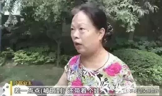 人民日报公布不合格家长行为自查表:父母这样做,太耽误孩子!