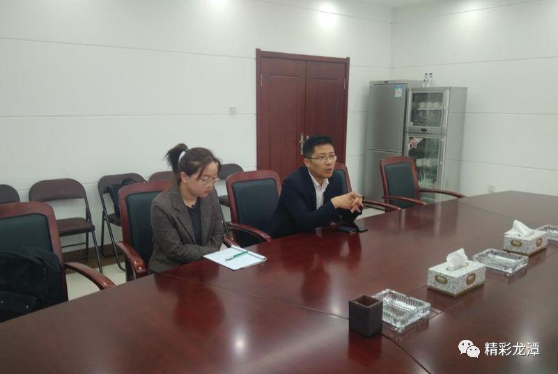 【新闻】龙潭区工商联对接百度吉林营销服务中心