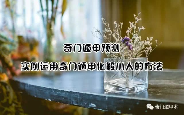 御匾会官网