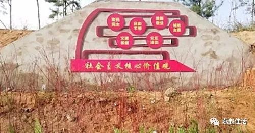 """以""""中国梦""""为主题的文化墙让一条条公路也充满文化的气息."""