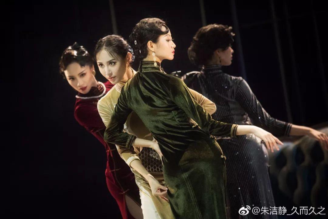 朱洁静新舞剧来了,里面都是穿旗袍的美丽女人···_上海