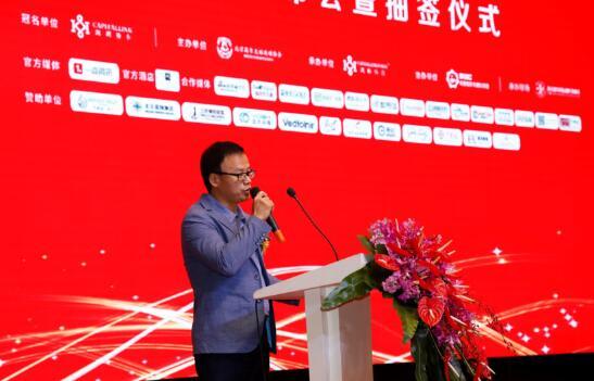 2019凯联资本·北京业余高尔夫公开赛新闻发布会暨抽签仪式胜利举行