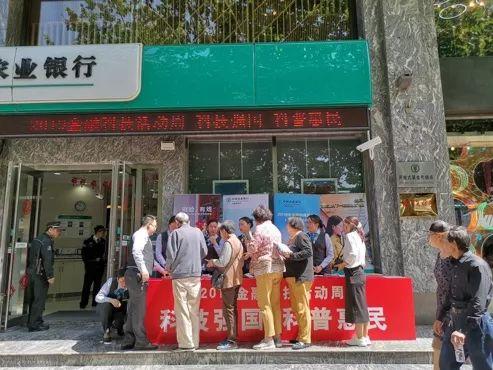 2019经济金融信息_...行旗舰店荣获 2019中国金融创新奖