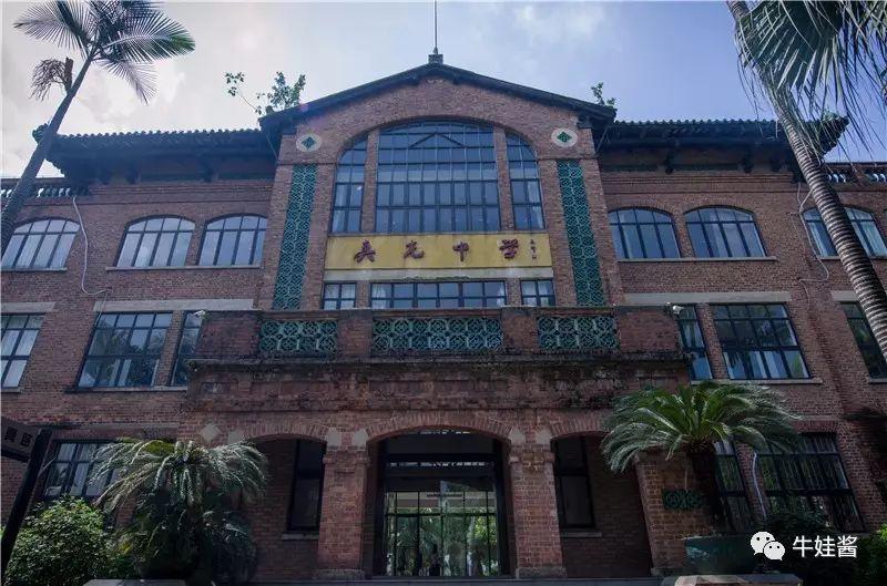 广州市真光中学:读三年国际班领两张毕业证,一点不假