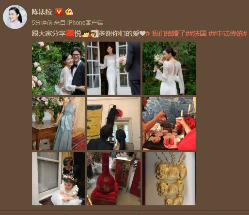 陳法拉曬結婚照分享喜悅,西式婚禮中式傳統,貼喜字喝白酒吃湯圓