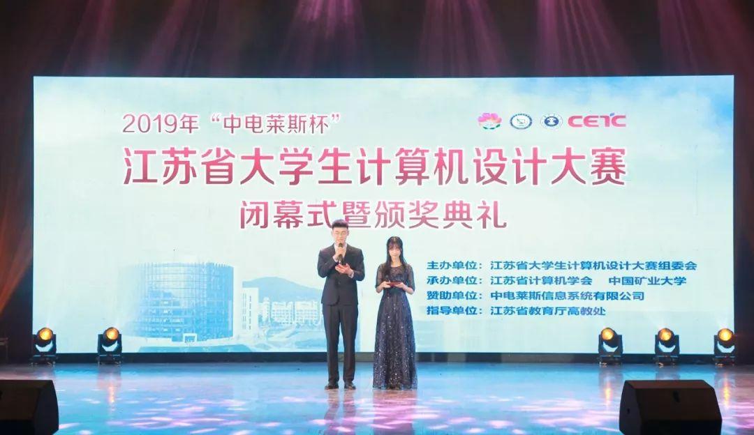 2019江苏经济_江苏2019年高级经济师评审材料报送7月31日截止