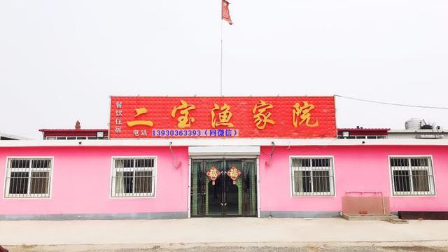 东戴河旅游自驾-唐山北京天津东戴河冒险攻略波克大旅游大全攻略图片
