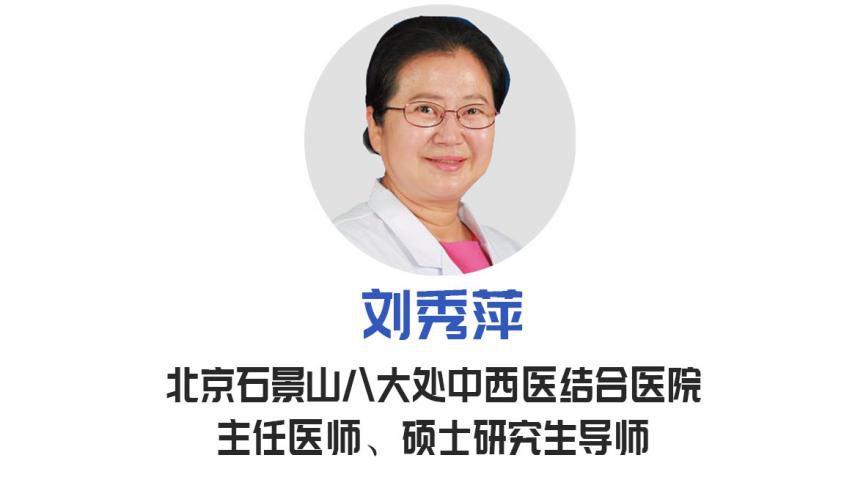 """肾不好,百病丛生!专家这套""""肾病养护法""""让太多人受益,早知道能救命~"""