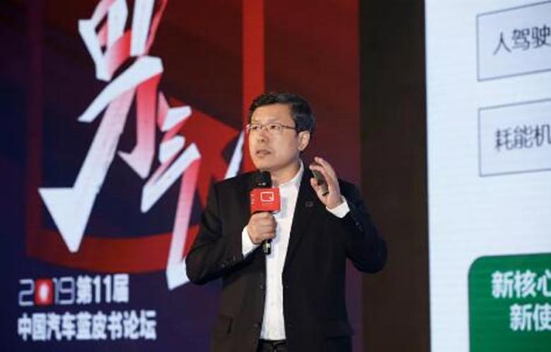 赵福全:应对产业重构需要大智慧+大平台+大能力+长时间