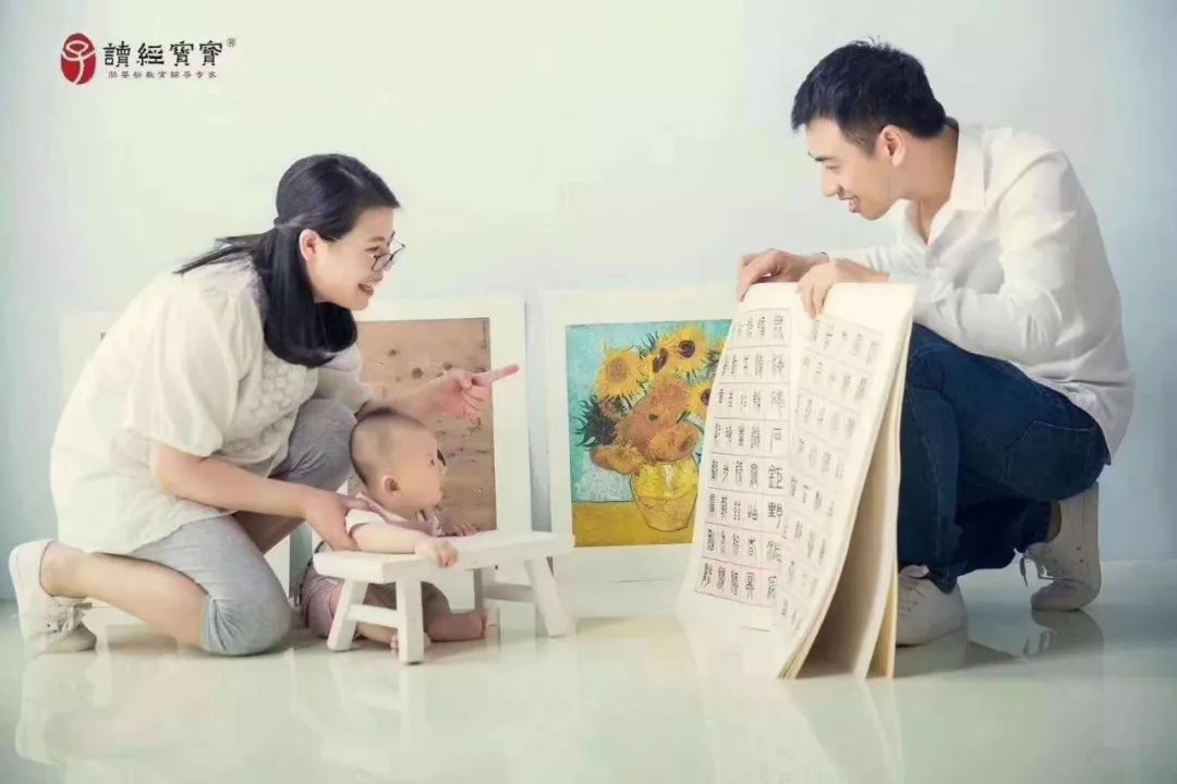 胎婴幼教育的智慧【长治站】|不