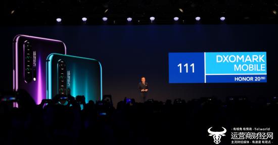 荣耀年度最强拍照手机,荣耀20系列强势出击,售价499欧起
