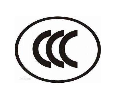 开关电源3C认证怎么办理?插图