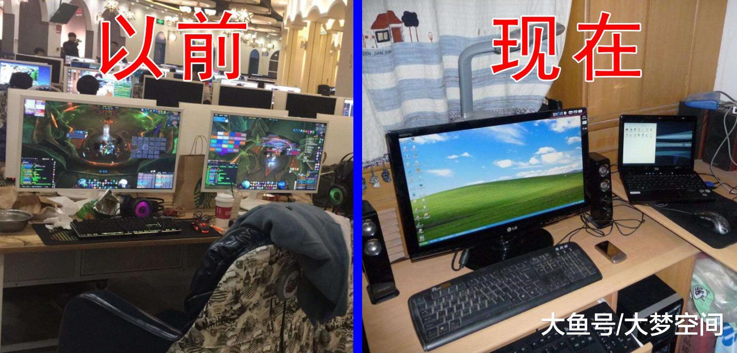 以前玩游戏VS现在玩游戏,现在和以前比,有哪些不同呢?