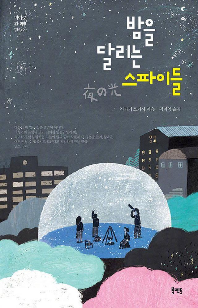 韩式插画海报主题设计