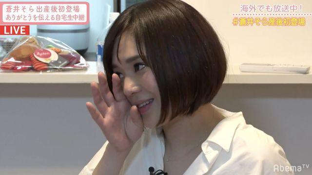 苍井空产后首次接受直播采访感谢粉丝,被节目制作人的话惹哭