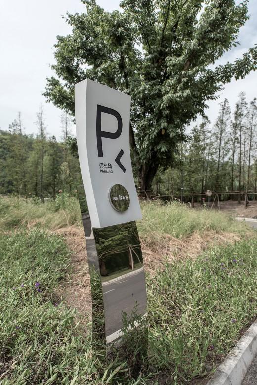 自然景点保护区旅游景区标识牌设计制作原则有哪些