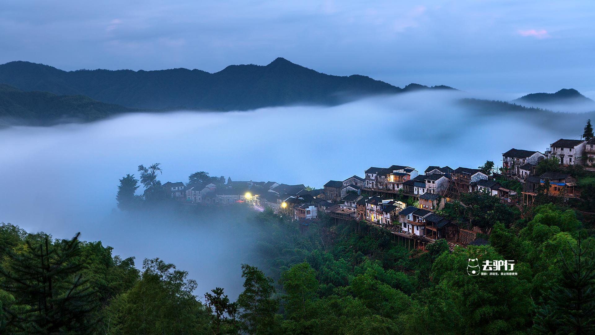 云端上的仙境古村:深处在安徽大山里,醒来就能看到云海