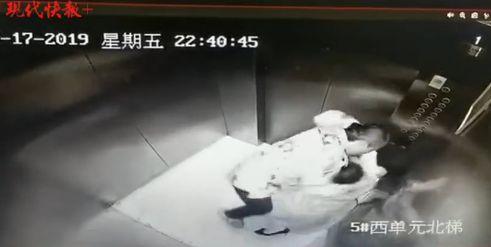 女业主刚进电梯,就遭男子强行猥亵!监控曝光,太恐怖了!