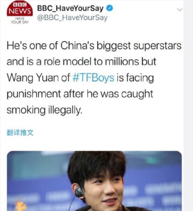 从王源抽烟上热搜到半年四次道歉,看娱乐圈众生相
