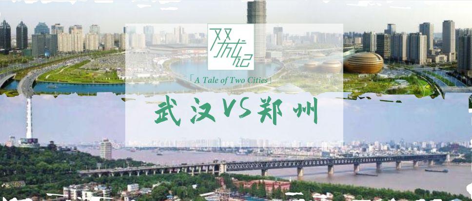 郑州18年经济总量_郑州经济开发区