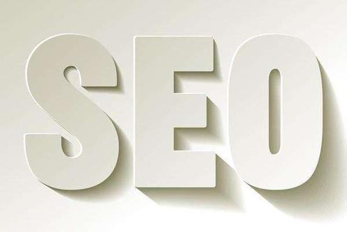 阳光seo_做SEO优化要怎么进行专业营销网络推广