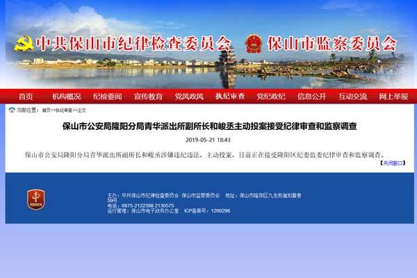 http://www.beaconitnl.com/zhengwu/229583.html