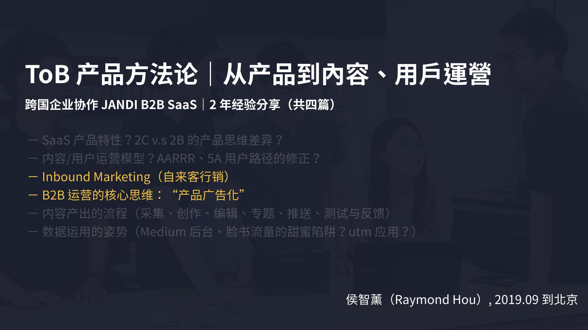 http://www.beaconitnl.com/keji/229431.html