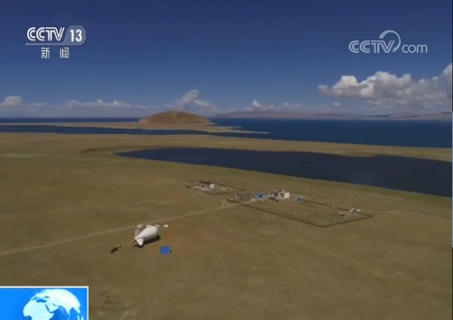 第二次青藏科考进入关键阶段 浮空艇新技术成功应用
