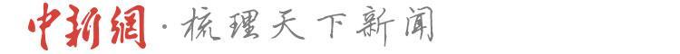 中国美食(菜谱)文献展在成都开
